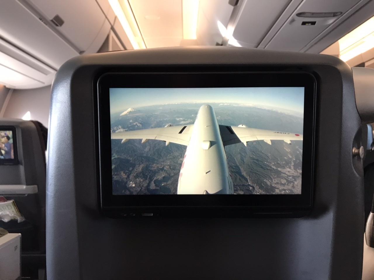 1月21日 A350_a0317236_08094978.jpeg