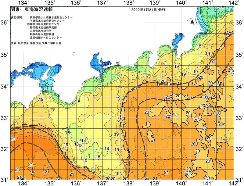黒潮が西へ振れだした_f0009039_13005091.jpg