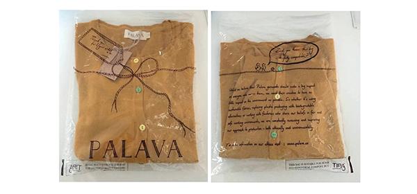 PALAVAのパッケージについてのお話しです_e0382842_20240076.jpg