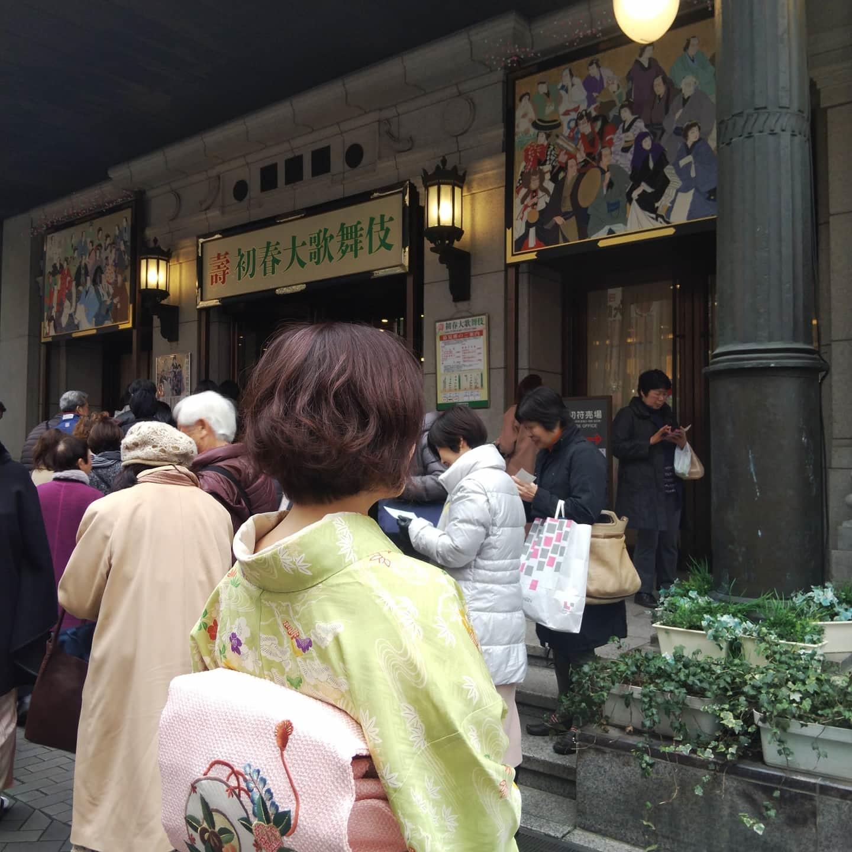 201022  大阪松竹座で「初芝居」_f0164842_17442764.jpg
