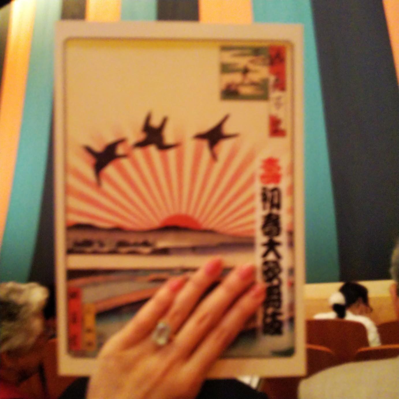 201022  大阪松竹座で「初芝居」_f0164842_17462689.jpg
