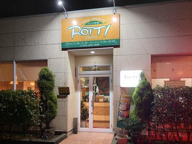 ROTTI(ロッティ)(金沢市鞍月)_b0322744_19571506.jpeg