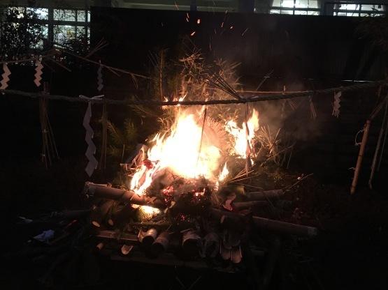 1月14日(火)どんと祭_b0206845_13151238.jpeg
