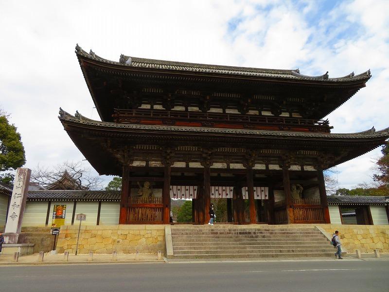 仁和寺の仁王門20200122_e0237645_16365309.jpg
