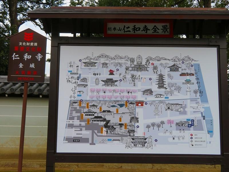 仁和寺の伽藍20200122_e0237645_16405571.jpg