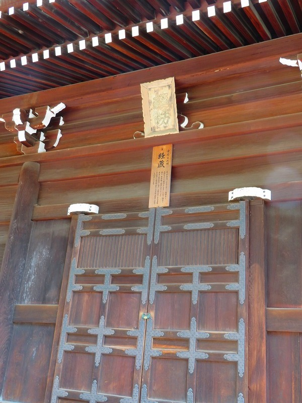仁和寺の伽藍20200122_e0237645_16422411.jpg