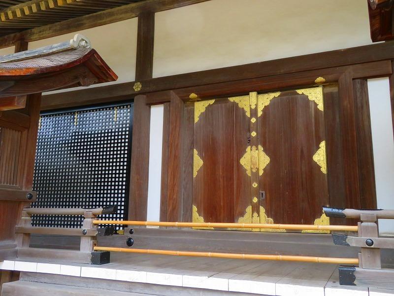 仁和寺の金堂伽藍模様20200122_e0237645_16501616.jpg