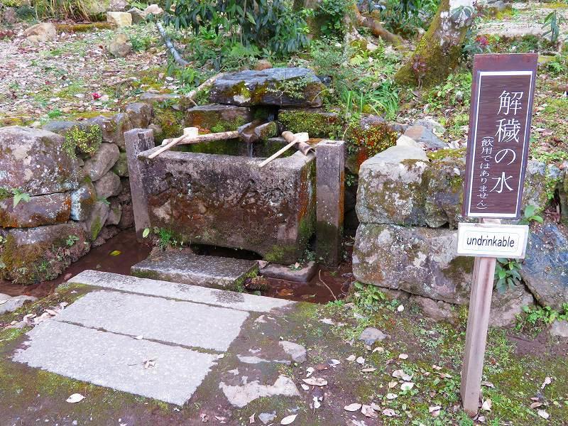 月読神社(松尾大社摂社)20200122_e0237645_22082100.jpg