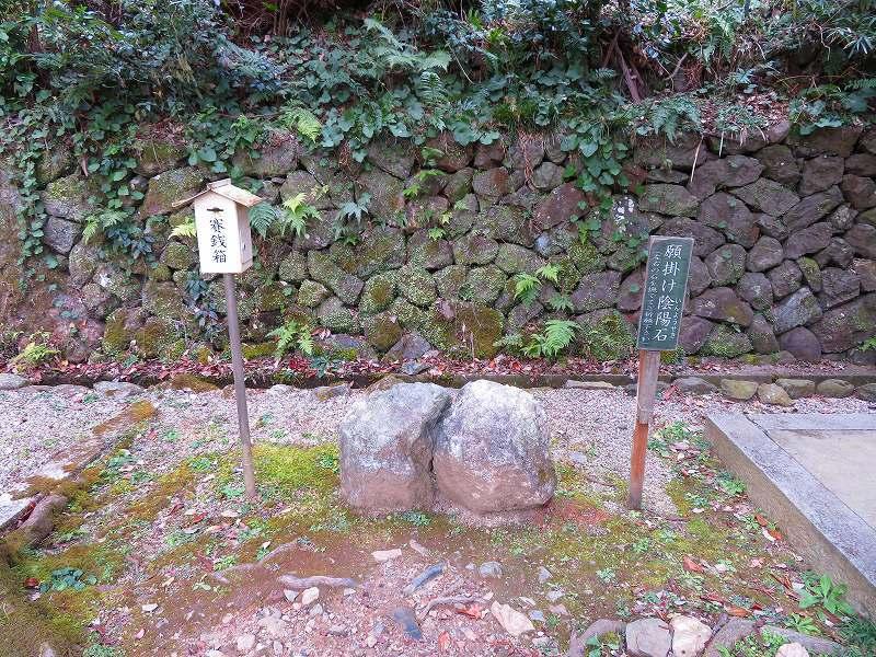 月読神社(松尾大社摂社)20200122_e0237645_22082179.jpg