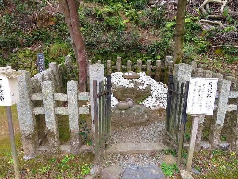 月読神社(松尾大社摂社)20200122_e0237645_22082183.jpg