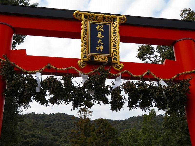 松尾大社(平安京西の守り「白虎」)20200122_e0237645_22113432.jpg