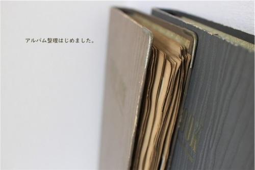 アルバム整理はじめました。_e0343145_22290614.jpg