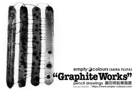 """藤田明 鉛筆画個展 """"Graphite Works""""_b0046747_21461225.png"""