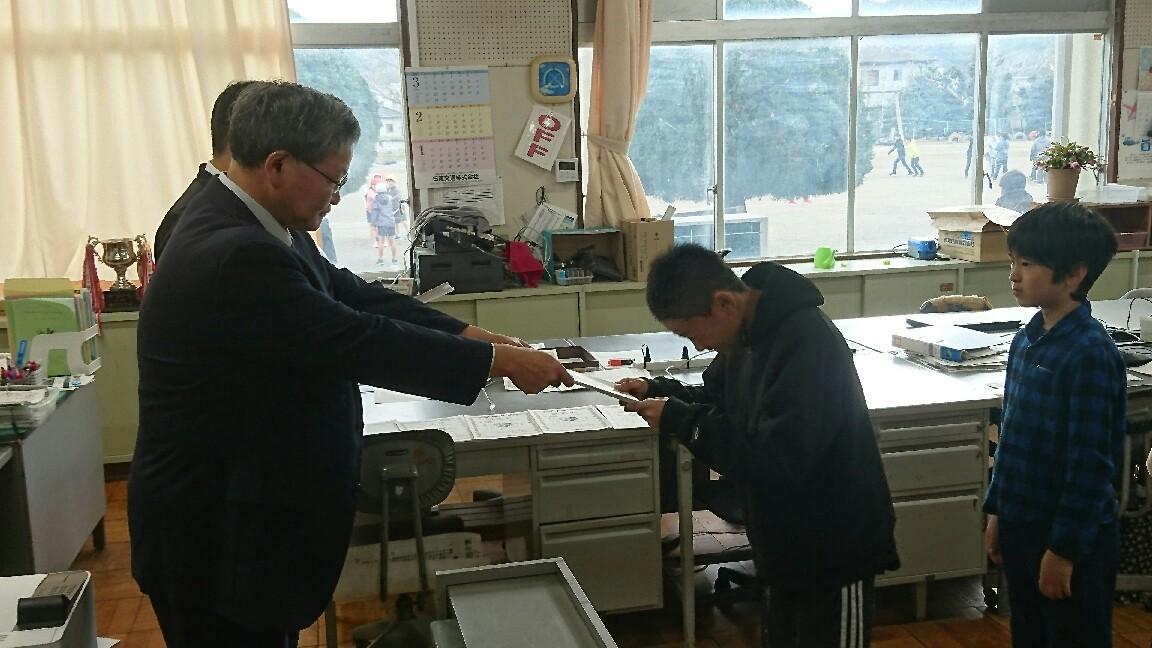 館小日本地図検定1級認定5年生表彰_b0211757_14412009.jpg