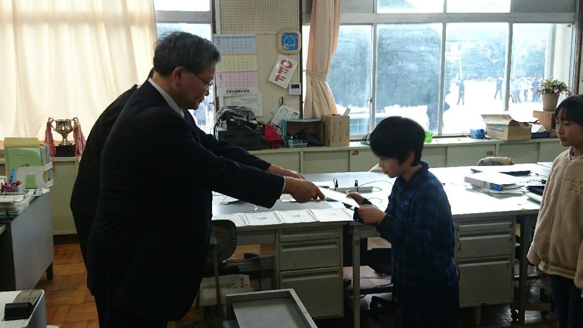 館小日本地図検定1級認定5年生表彰_b0211757_14412142.jpg