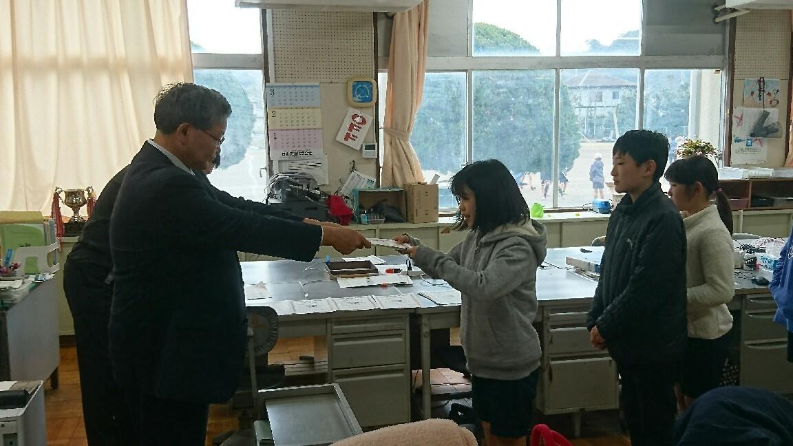 日本地図検定1級5年④_b0211757_15385327.jpg