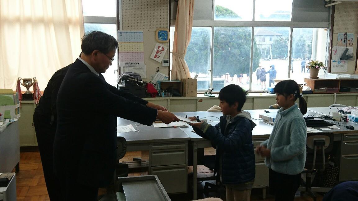 日本地図検定1級5年⑤_b0211757_15394591.jpg