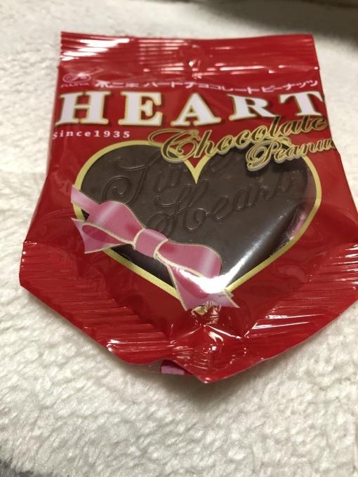 チョコレート_b0328361_19495415.jpeg