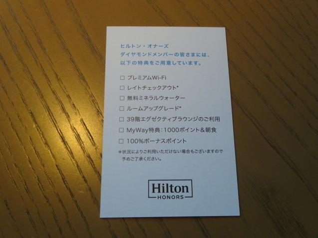 コンラッド大阪 (6)_b0405262_19591877.jpg
