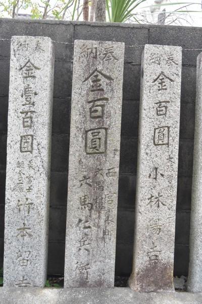 西宮 戸田町遊郭_f0347663_12064051.jpg