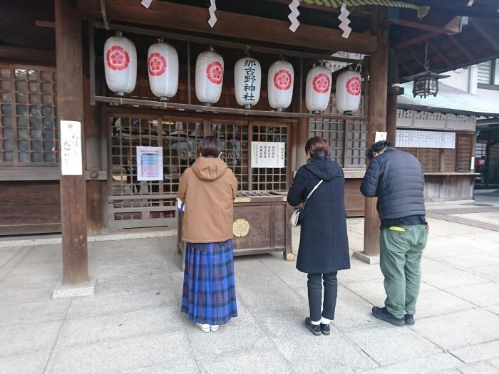 遅くなりましたがごあいさつに。。。那古野神社編_a0272765_17563680.jpg