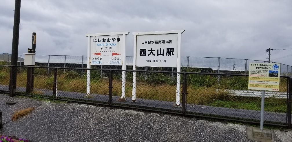 2019社員旅行 鹿児島 指宿 知覧へ行ってきました!_e0247169_12580222.jpg