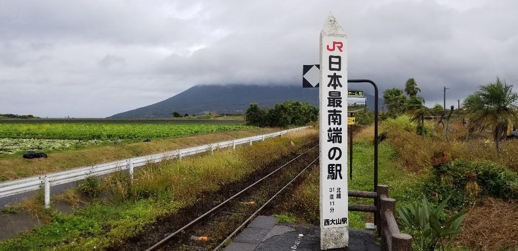 2019社員旅行 鹿児島 指宿 知覧へ行ってきました!_e0247169_12582549.jpg