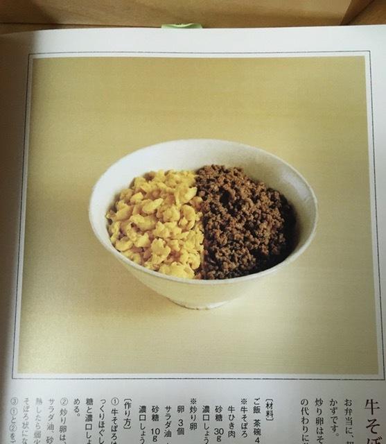 京味の西健一郎さんの料理本_e0350971_11341156.jpg
