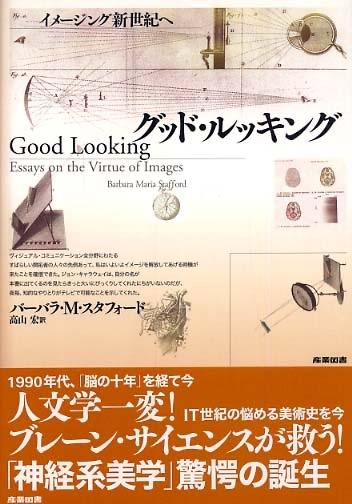 「タカヤマ文化史」を人文学以外に持っていく時の4つの手順( ´ ▽ ` )ノ_d0026378_10562997.jpg