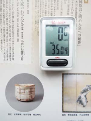 ぐるっとパスNo.19 三井記念美「献茶」展まで見たこと_f0211178_11095544.jpg