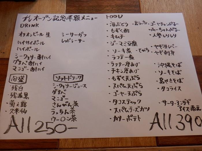 ◆TAGBOAT TAISHO ~大正区の最新スポット!~_f0238779_08592092.jpg