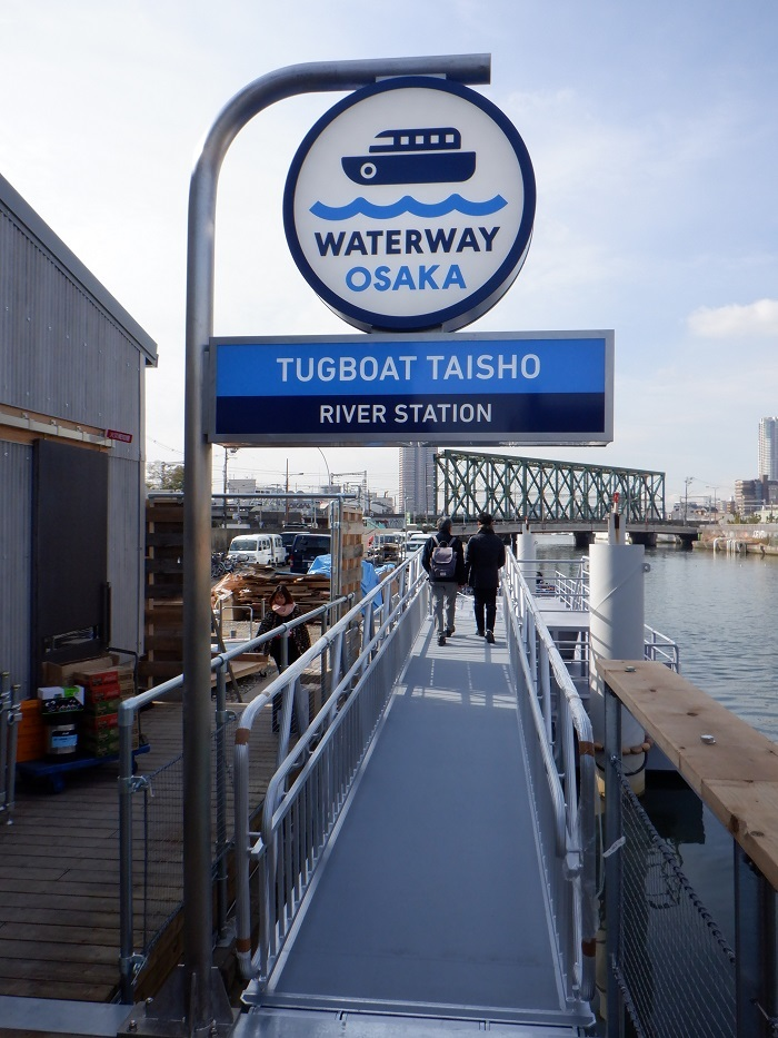 ◆TAGBOAT TAISHO ~大正区の最新スポット!~_f0238779_09035349.jpg