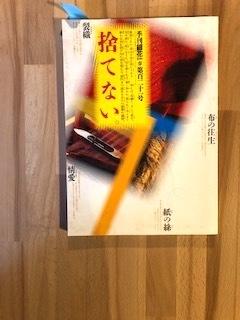 冬季アトリエショップ  〜味噌開き、本とお茶のコーナー(再々掲_d0177286_16484705.jpg