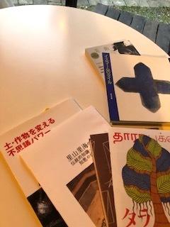 冬季アトリエショップ  〜味噌開き、本とお茶のコーナー(再々掲_d0177286_16485073.jpg