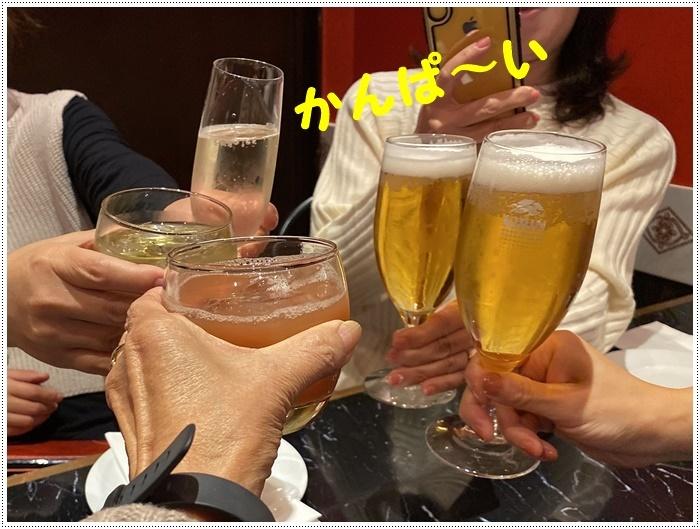 今更だけどの忘年会と、リベンジで食ったぞ~の新年会、楽しかったよ(v´∀'*) イエーイ♪_b0175688_00250503.jpg