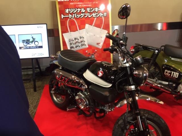 Honda新春ビジネスミーティング-2_d0368592_18311293.jpg