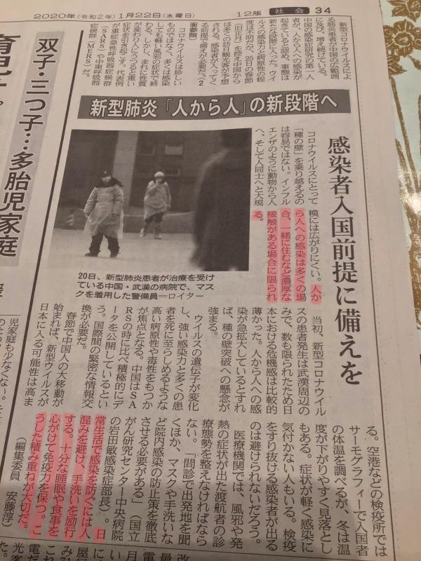 ☆マスク☆予防と保湿_d0035397_12284861.jpeg