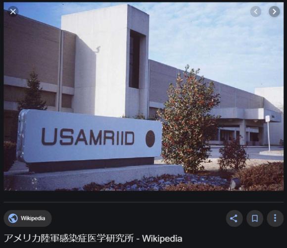 韓国MERSコロナウイルスは米国ペンタゴンの生物兵器研究所から放たれた!(ジャパンタイムズ元編集長 島津洋一)_e0069900_23531898.png