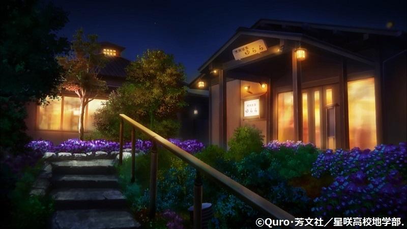 「恋する小惑星」舞台探訪準備002 第2話 さいたま市のさいたま清河寺温泉で_e0304702_08080400.jpg