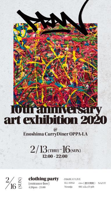 オッパーラが贈るart exhibition 2020最初のアーティストは 「 PRAN 」 今年で活動10周年を迎える節目に オッパーラにて素晴らしい作品を皆様に贈ります!!_d0106911_20211953.jpg