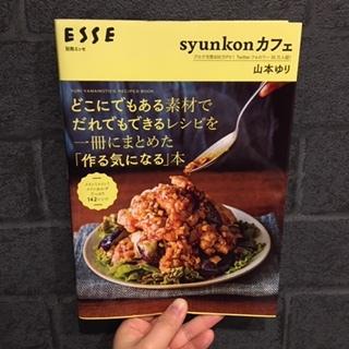 オススメ料理本_a0108616_11332117.jpeg