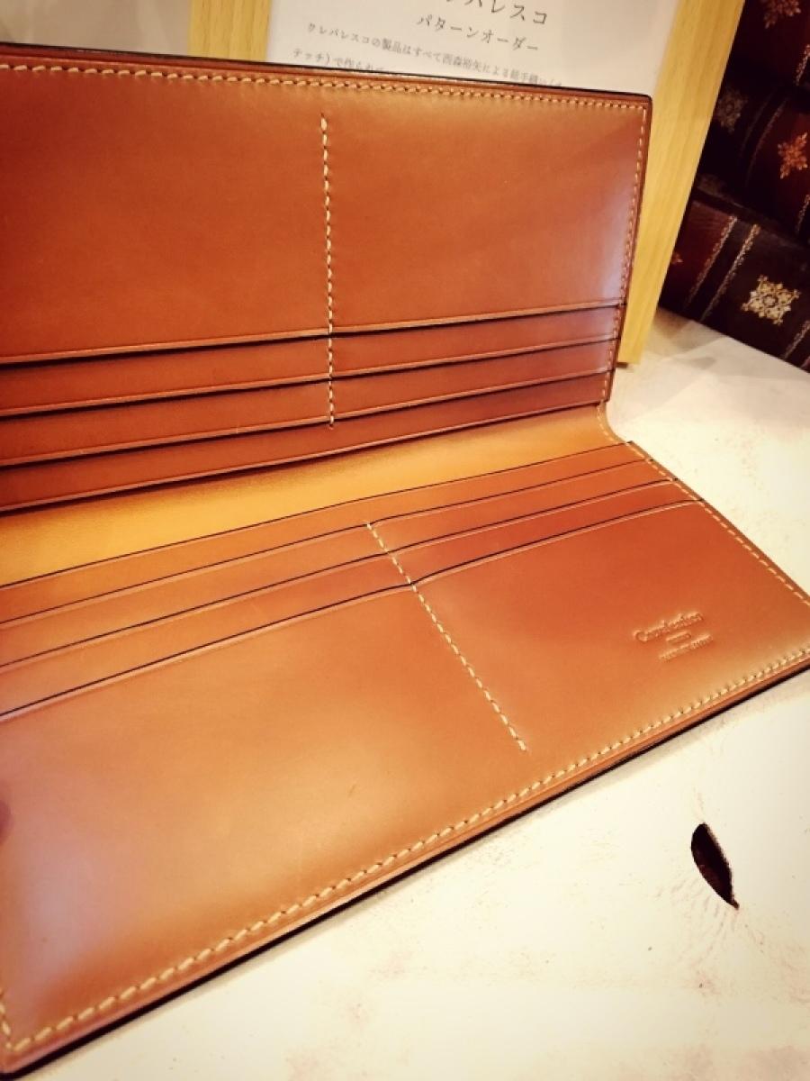 【Crevaleathco】オーダーメイド財布、革小物、バッグ_f0283816_18013220.jpg