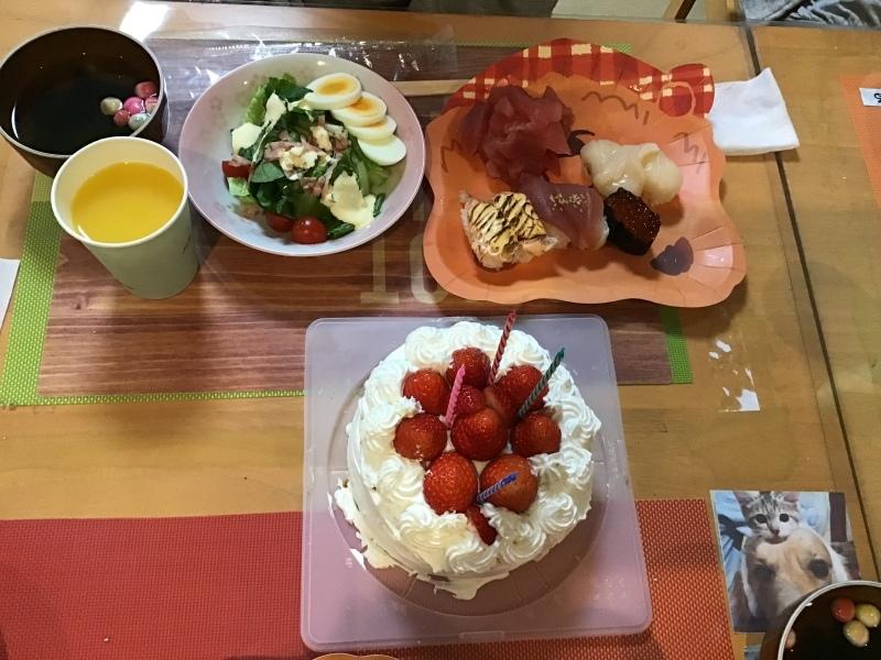 あじさい荘夕食誕生日メニュー_c0357519_09263761.jpeg