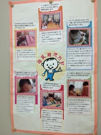 母乳育児_b0251421_15412353.jpg