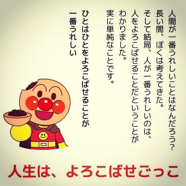 大阪市福島区のやきとり六源です!_d0199623_16124866.jpg