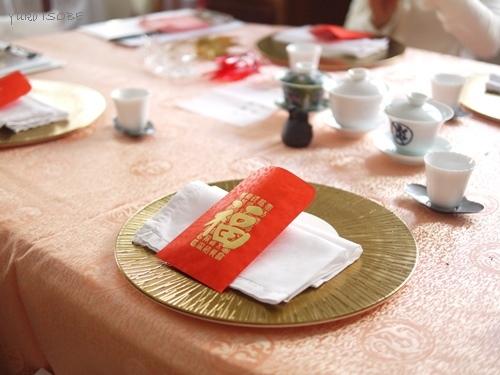 天尖茶を味わう_a0169924_22155579.jpg