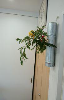 竹を最後まで使い尽くす!!_c0165824_18065181.jpg