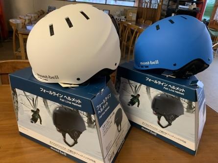 モンベルヘルメット_f0101226_20001973.jpeg