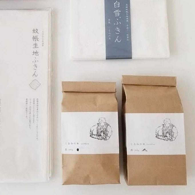 くるみの木 オリジナルコーヒー豆_f0120026_17304216.jpg