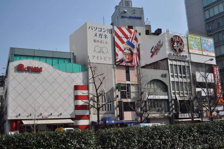 曽根崎へ_b0069128_10215714.jpg